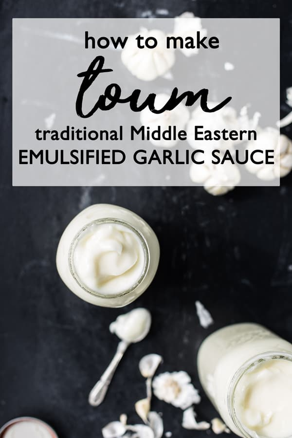 Toum Garlic Sauce is made from garlic paste and water swirled together and emulsified into a delicious sauce that can be used in so many creative ways! Garlic sauce | toum | toum recipe | vegan mayo mayonnaise | garlic paste